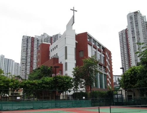 St. Thomas the Apostle Church at Tsing Yi