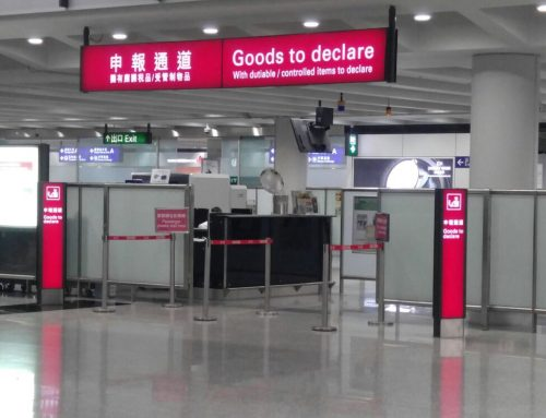 LED Light Box at Hong Kong International Airport